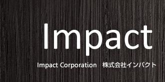 Impact Corporation 株式会社インパクト